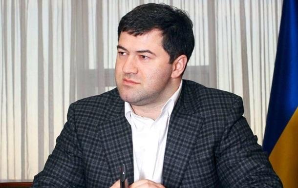 Прокуратура: Налоговиков помог задержать Насиров