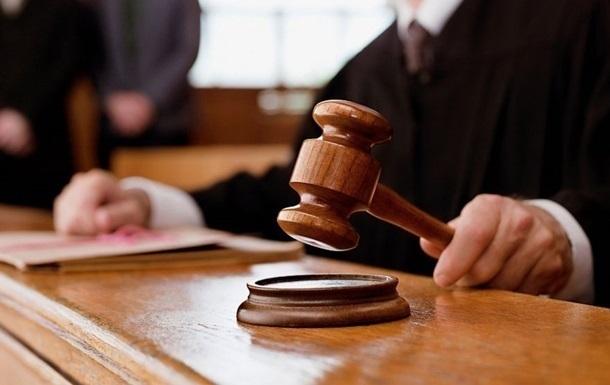 Суд принял решение по трем экс-главам налоговых служб
