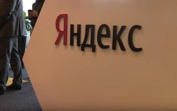 СБУ об обысках в Яндексе: Передавали данные России