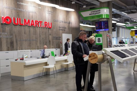 Крупнейший российский онлайн-ритейлер начнет принимать биткоин
