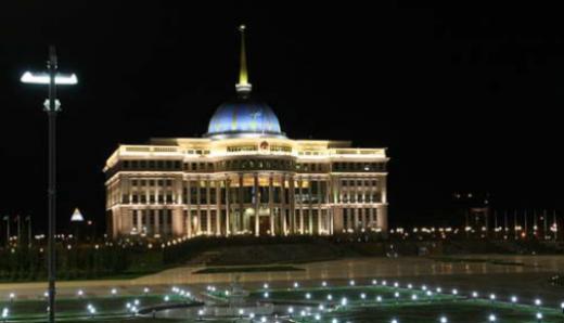Исторический портал Казахстана
