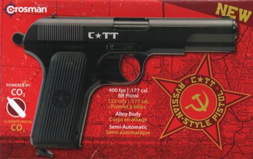 Есть ли альтернатива газовому оружию?