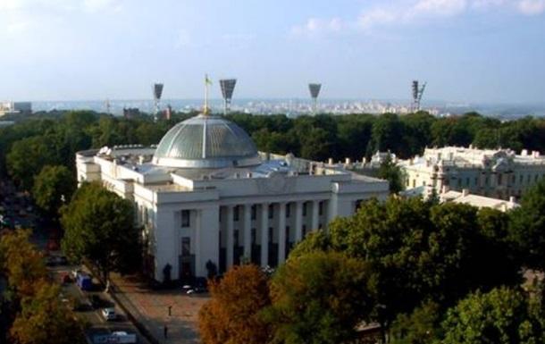 В Раде хотят украинизировать газеты и журналы