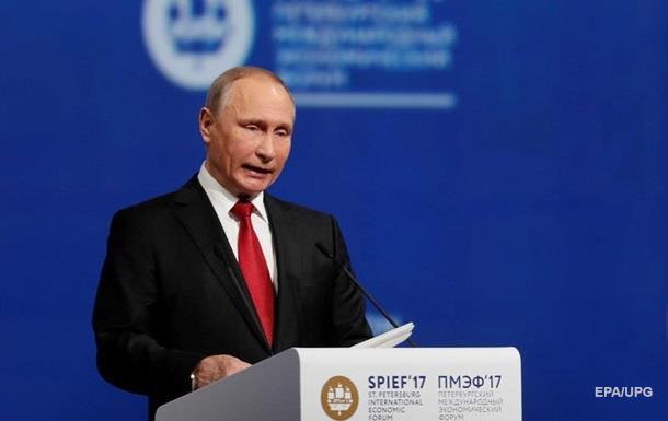 Путин o Минскe-2: Нe мы зaвaрили эту кaшу