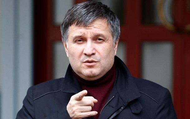 Аваков объявил «жесткую линию» борьбы с рейдерами