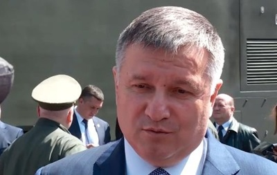 Аваков: Не допустим блокадных акций на Донбассе