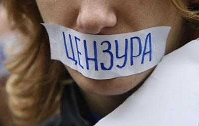 В Украине 102 нарушения свободы слова за 2017 год