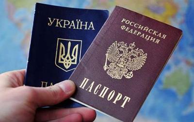 Лавров: Ответим Украине визовым режимом