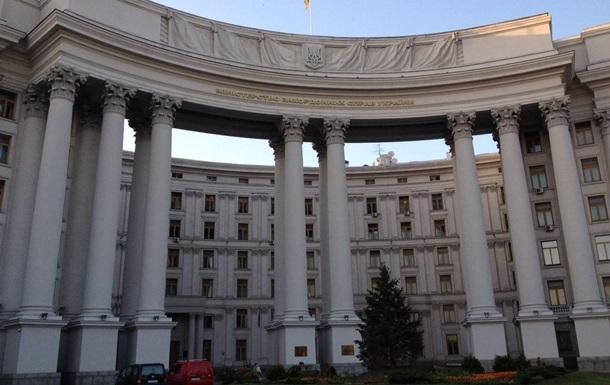 Украина направила РФ ноту протеста в связи с приездом Матвиенко в Крым