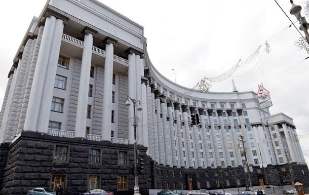 Кабмин создал комиссию популяризации Украины