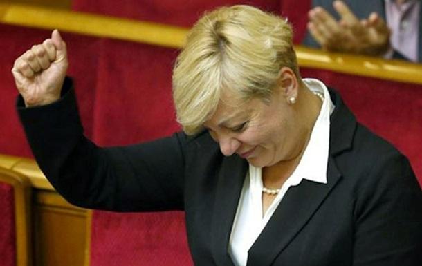 Декларацию Гонтаревой проверят — СМИ