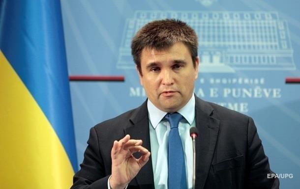 МИД готовится к введению виз с Россией – Климкин
