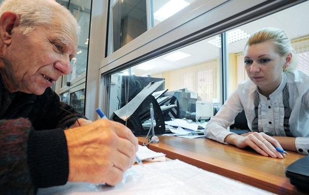 Гройсман: Крымчанам нужны взносы в Пенсионный фонд