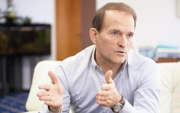 Медведчук прокомментировал вспышку ботулизма в Украине