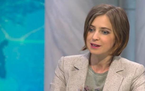 Поклонская отрицает наличие квартиры в Донецке