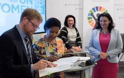 Украина получит миллионы евро на утверждение гендерного равенства