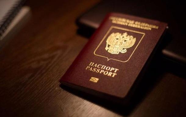 МИД о визах с РФ: возможны биометрические паспорта
