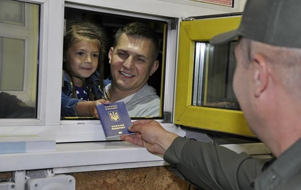 В ЕС без виз выехали более двух тысяч украинцев