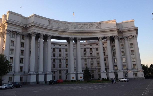 Киев пригласил дипломатов РФ на концерт в честь Крыма