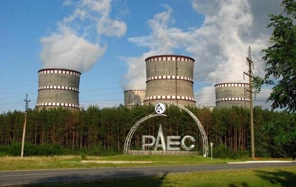 Ровенская АЭС подключила третий блок к энергосети