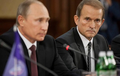 В ОУН ответили на слова Путина о Медведчуке