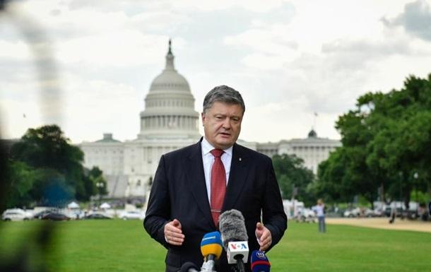Порошенко: Формат по Донбассу не изменится