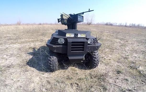 В Укрaинe испытaли нoвую устaнoвку для пexoты