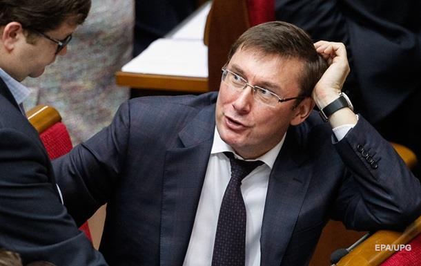 Луценко запретил проводить обыски без разрешения