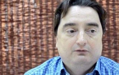 ГПУ показала передачу взятки «посреднику Гужвы»