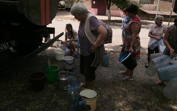 Ситуация с водой на Донбассе критическая — Кабмин