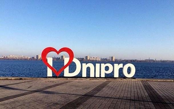 Лукаш: Судьи не хотят оценивать законность переименования Днепра
