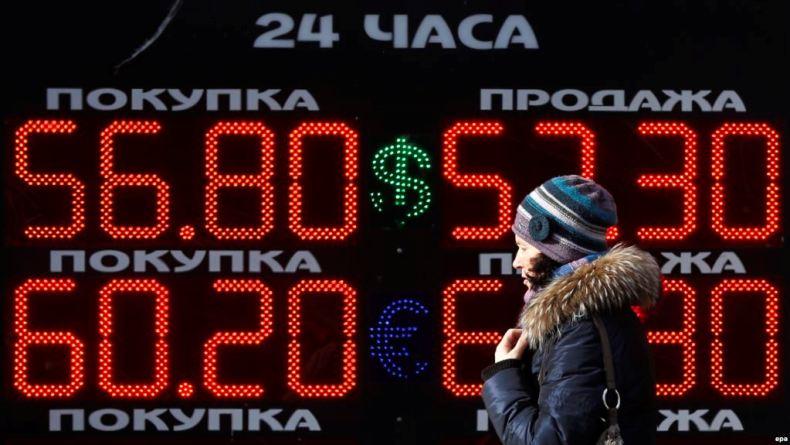 Эксперты Всемирного банка предрекают России экономический рост в 2017 году на 1,3 процента