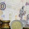 Financial Times: российский рубль стабилен, несмотря на опасения, связанные с нефтью и экономическими санкциями