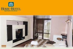Компания Home-Hotel. Посуточная аренда квартиры в Киеве