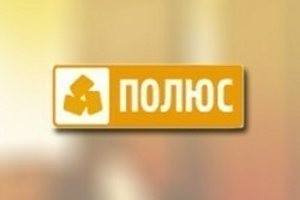 Золотодобывающая компания «Полюс» планирует продавать акции в России и в Великобритании