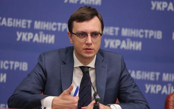 Омелян: Полный запрет на въезд россиян не нужен