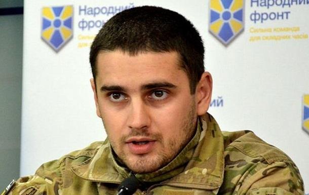 Комитет Рады не поддержал обвинения против Дейдея