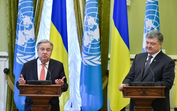 Киев: ООН должна активней помогать Украине
