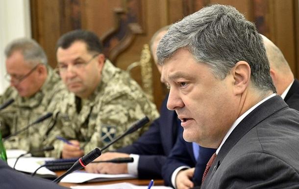 Украина введет биометрию для иностранцев