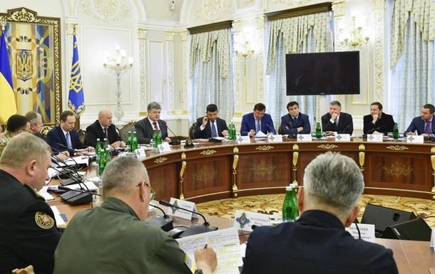 Украина хочет расширить санкции против РФ