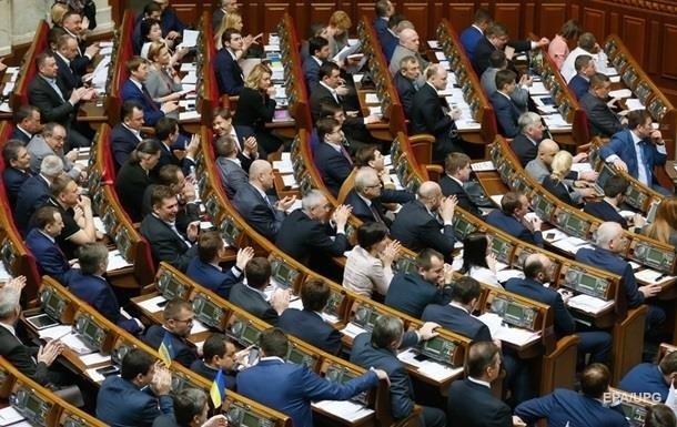 Розенблата исключили из фракции БПП