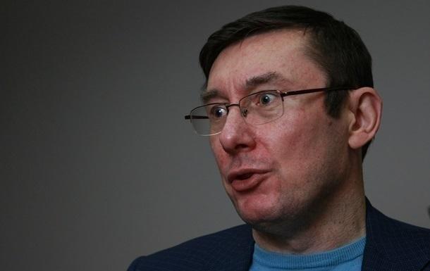 Луценко: Все материалы по делу Добкина готовы