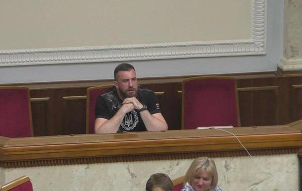 Нардеп Петренко вышел из фракции БПП
