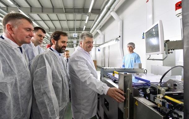 Порошенко: За время АТО открыли 60 новых заводов