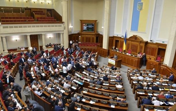 Оппозиция готова в любое время прийти на внеочередную сессию Рады