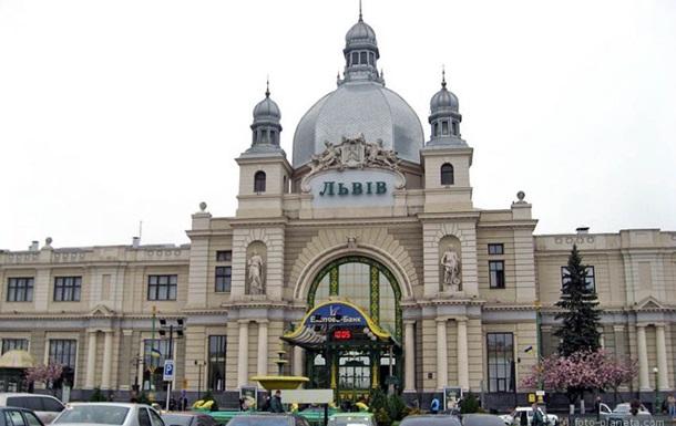 Во Львове анонимно «заминировали» ж/д вокзал