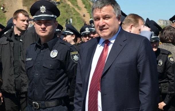 Меньше преступлений: Аваков опубликовал статистику