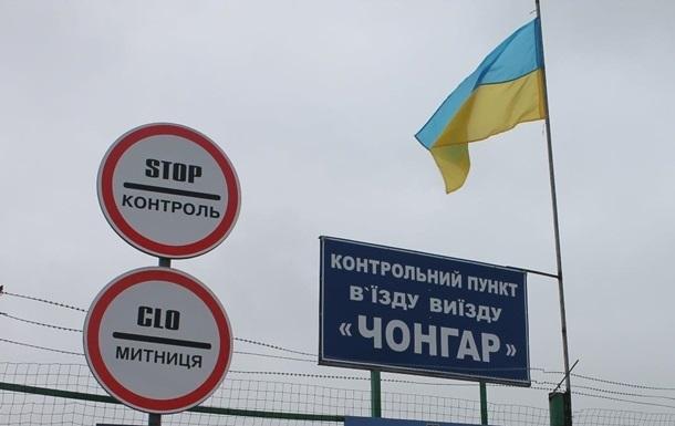 В Крыму заявили об огромных очередях на границе