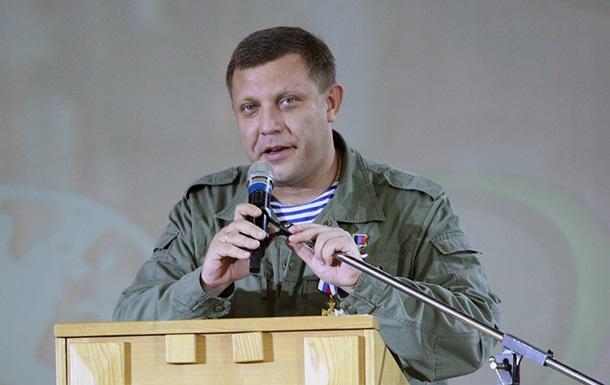 ДНР: Готовы к активной фазе боевых действий