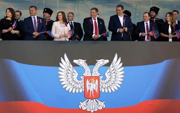 Дончане о Малороссии: Возвращаемся в Украину?
